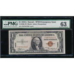 1935A $1 Hawaii Silver Certificate PMG 63