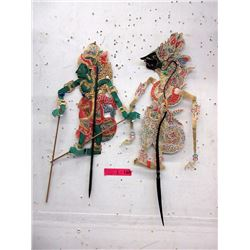 Pair of Indonesian Shadow Puppets