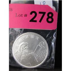 1 Oz. Silver Shield .999 Silver Art Round