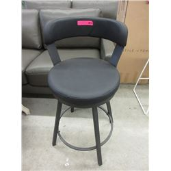 "New 25"" Swivel Chair with Metal Frame"