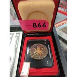 1971 Canadian Specimen Silver Dollar Coin