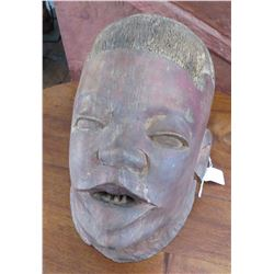 African Makonde Lipiko Mask