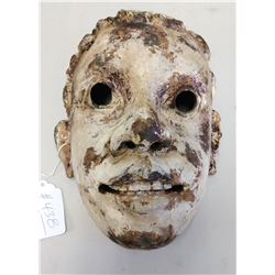 Mexican 18th Century Wood Mask