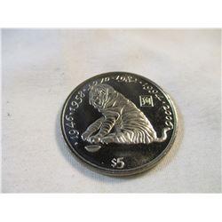 2000 $5 Liberia Millennium Coin