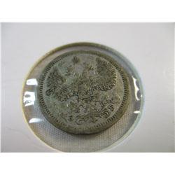1907 Russia 15 Kopeks Coin