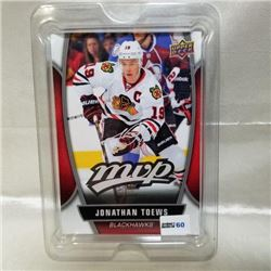 2013-14 Upper Deck Series One Hocky MVP