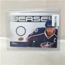 2010-11 Upper Deck - Game Jersey