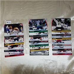 2012-13 Panini - NET CAM    (16 Cards)