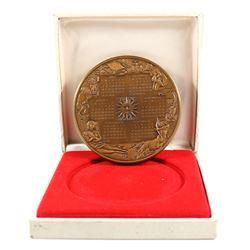 1974 Franklin Mint Annual Calendar/Art Solid Bronze Medal in Original Box & COA.