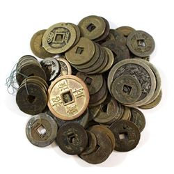 Estate Lot of Chinese Cash Coins. You will receive over 70 pieces.