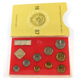 1987 Coins of the USSR - Leningrad Mint with Original Packaging.