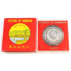 1973 Festival of Hong Kong Silver Medal (Tax Exempt) RARE!