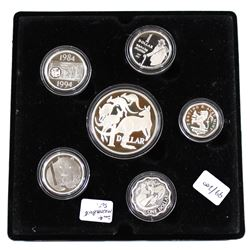2004 Australia Masterpieces 6-coin Silver Proof Set. Please note the set does not include outer pack