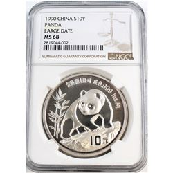 1990 China S10Y Panda NGC Certified MS-68 *Large Date* (Tax Exempt)