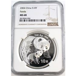 2004 China S10Y Panda NGC Certified MS-68 (Tax Exempt)