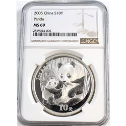 2005 China S10Y Panda NGC Certified MS-69 (Tax Exempt)