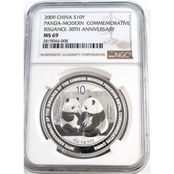 2009 China S10Y Panda '30th Anniversary' NGC Certified MS-69 (Tax Exempt)