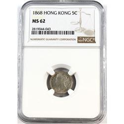 1868 Hong Kong 5-cent NGC Certified MS-62