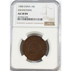 1908 China 10-cent Kwangtung NGC Certified AU-58 Brown