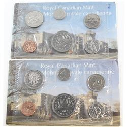 1977 Canada 'ERRORS' Proof Like Sets. You will receive 1 set which includes a 5-cent with double Rev