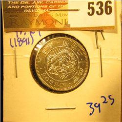 Japanese Silver Year 24 (1891) Coin 20 Sen