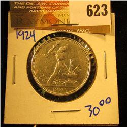 1924 Russian Silver 20 Kopeks.