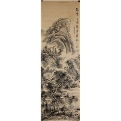 Old Chinese Watercolour Landscape illegible