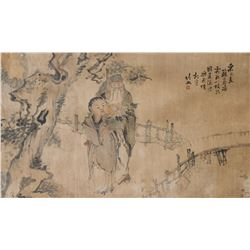 16-18 Century Chinese/Japanese Watercolour Paper