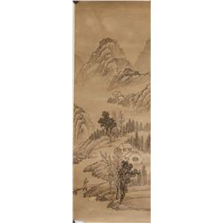 Chinese Watercolour Landscape on Paper Roll