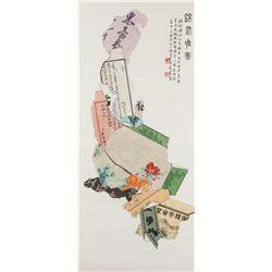 Kong Xiaoyu 1899-1984 Chinese Watercolor Jinhuidui