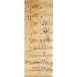 Shousho Japanese Watercolour Hermit