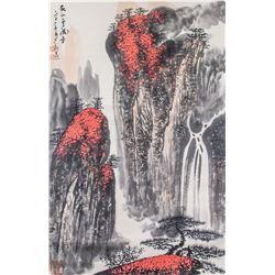 Wei Zixi 1915-2002 Chinese Watercolour Landscape