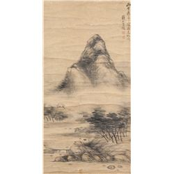 Zhi Ning Chinese Watercolour on Paper Scroll