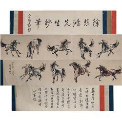 Xu Beihong 1895-1953 Chinese Watercolour Horses