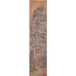 Ma Hezhi Chinese Watercolor Landscape