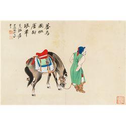 Zhang Daqian 1899-1983 Chinese Watercolour Horse