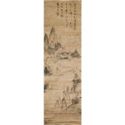 Chinese Watercolour Landscape on Fabric Roll