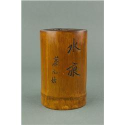 Chinese Bamboo Brush Pot Cai Yuanpei Mark