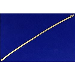 7 3/8 Inch Omega Link Bracelet in 14k Gold