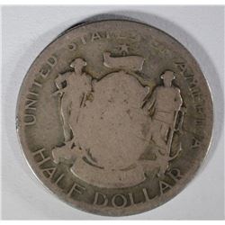 1920 MAINE COMMEMORATIVE HALF DOLLAR