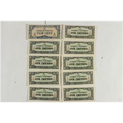 10-WWII JAPANESE GOVERNMENT INVASION CURRENCY