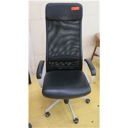 Mesh Swivel Office Chair, Mesh Backrest, Brushed Aluminum Frame, shows surface wear and tear