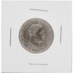 1883 Kingdom of Hawaii Quarter Coin