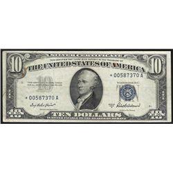 1953A $10 Silver Certificate STAR Note