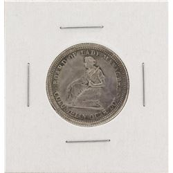 1893 Isabella Columbian Commemorative Quarter Dollar Coin
