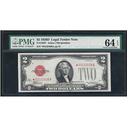 1928D $2 Legal Tender STAR Note Fr.1505 PMG Choice Uncirculated 64EPQ