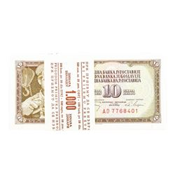 Pack of (100) Yugoslavia 10 Dinara Uncirculated Notes