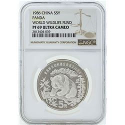 1986 China 5 Yuan Panda Silver Coin World Wildlife Fund NGC PF69 Ultra Cameo