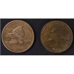 2-1858 FLYING EAGLE CENTS: 1-FINE & 1-VF