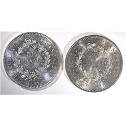 2 - 1977 FRANCE 50 FRANCS AU/BU HERCULES COIN
